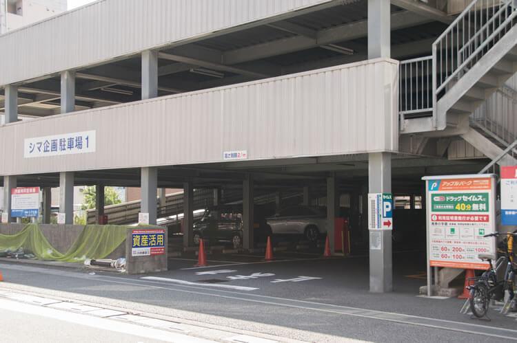 シマ企画駐車場1